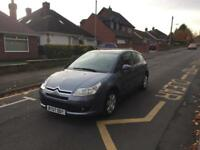 Citroen C4 1.6HDi 16v ( 92hp ) Cool