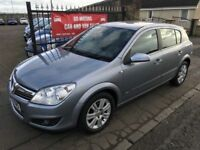 2008 (58) VAUXHALL ASTRA DESIGN, 1 YEAR MOT, SERVICE HISTORY, WARRANTY, NOT FOCUS MEGANE 308 LEON