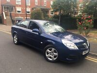 2007/57 REG VAUXHALL VECTRA 1.9 CDTI EXCLUSIVE ** DIESEL ** CHEAP £1395