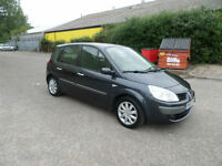 """2007 RENAULT SCENIC 1.9 DYNAMIQUE DCi """"CAT C"""" REPAIRED TO HIGH STANDARD"""
