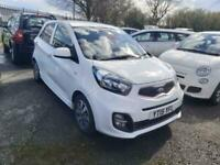 2015 Kia Picanto 1.0 VR7 5dr ** SORRY SOLD ** HATCHBACK Petrol Manual