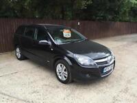 2007 Vauxhall Astra 1.6 i 16v SXi Estate 5dr Petrol Manual (158 g/km, 113 bhp)