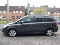 2013 VAUXHALL ZAFIRA 1.6 PETROL EXCLUSIVE ,12 MONTH MOT, SERVICE HISTORY, HPI CLEAR MILEAGE 45k