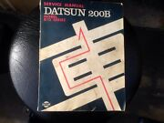 DATSUN. 200B WORKSHOP MANUAL Fulham Gardens Charles Sturt Area Preview