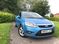 Ford Focus 1.6 TDCI 109 STYLE DPF (blue) 2009