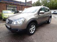 Nissan Qashqai ACENTA 1.6 (1 OWNER + PANORAMIC ROOF + FULL SERVICE HISTORY)