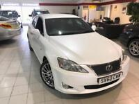 RARE F SPORT MODEL IN PEARLESCENT WHITE! INCLUDES 12 MONTHS AA COVER !