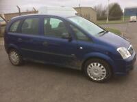 Vauxhall Meriva LIFE 1.4 PETROL