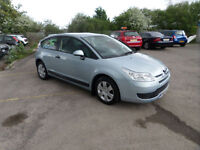 "2006 CITROEN C4 1.4 COUPE ""CAT C"" REPAIRED TO HIGH STANDARD"