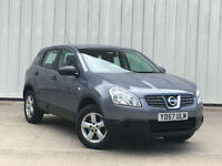 Nissan Qashqai 1.5dCi 2WD Visia 2007 AIR CON BLUETOOTH PX SWAP FINANCE AVAILABLE