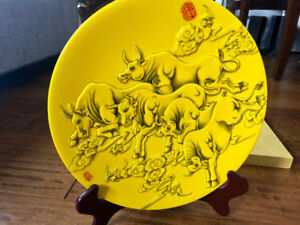 Chinese Auratic collection yellow plate symbol of blessing