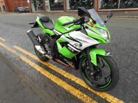 2016 MODEL KAWASAKI NINJA 250 SL WSB KRT LTD NUMBERS 0% finance