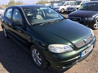 VAUXHALL ASTRA 1.6 - LOW MILES LONG MOT