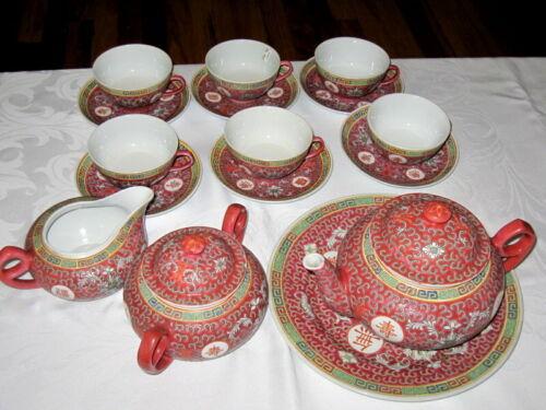 16 pc VTG Red Famille Rose Wan Shou Wu Jiang Longevity Chinese Porcelain Tea Set