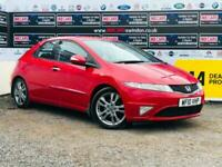 Honda Civic 1.8 i-VTEC Si 5dr Hatchback Petrol Manual