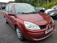 Renault Scenic 1.4 16V 100 EXTREME (red) 2008