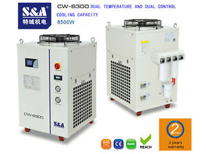 CW-6300 dual temperature and dual control chiller