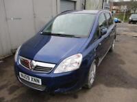 2009 Vauxhall Zafira MPV 1.6 105 Exclusiv Petrol blue Manual