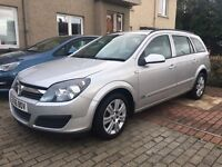 2006 Vauxhall Astra 1.6 Twinport Estate - tow bar