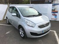 Kia Venga 2 Ecodynamics 1.4 CRDI, * 1 Owner * £30 A Year Tax, 12 Month Mot, 3 Month Warranty