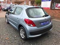 Peugeot 207 1.4 75 Envy 5 Door Hatchback