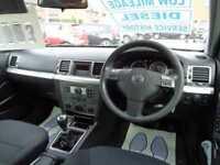 2007 Vauxhall Vectra Exclusiv Cdti 16v 1.9