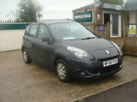 Renault Scenic 1.5dCi ( 86bhp ) ExtremePAY AS YOU GO