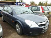 2007 VAUXHALL VECTRA VVT LIFE NOW BREAKING FOR PARTS