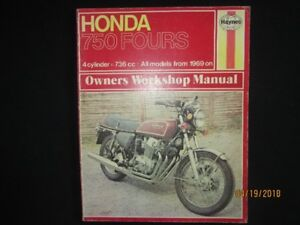 HONDA 750 FOURS 1969-1974 SERVICE REPAIR WORKSHOP MANUAL
