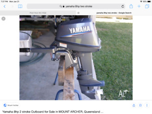 8hp Yamaha  two stroke wanted