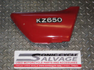 1977-1979 kawasaki kz-650 side cover r.s.