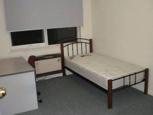 Doncaster room for rent Bill included Townhouse opposite shopping Doncaster Manningham Area Preview