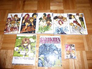 Manga Saiyuki