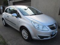 Vauxhall Corsa 1.3CDTI 16V LIFE A/C 75PS,MOT'D SERVICED, WARRANTIED & AA (silver) 2007