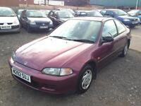 1994/M Honda Civic 1.5 LSi LONG MOT EXCELLENT RUNNER