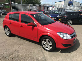 Vauxhall/Opel Astra 1.6 Active Plus ~ 2009 ~ ONLY 81K ~ YEARS MOT