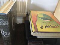 Free Quran cassettes