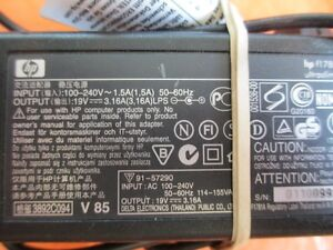 HP f1781a laptop charger / power adaptor