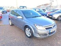 2007/56 Vauxhall/Opel Astra 1.6i 16v SXi LONG MOT EXCELLENT RUNNER