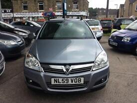 Vauxhall Astra 1.8 16V VVT DESIGN 5 DOOR - 2009 59-REG - FULL 12 MONTHS MOT