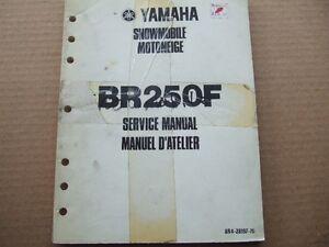 1982 YAMAHA BR250F SERVICE MANUAL
