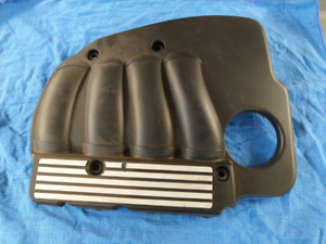 BMW engine cover Milsons Point North Sydney Area Preview