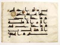 MOA presents Traces of Words: Art and Calligraphy from Asia