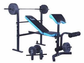 Mens health weight bench with 35kg weights. Still in box never been used.