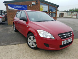 2007 Kia ceed 1.4 S MANUAL PETROL LOW MILAGE PX TO CLEAR