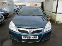 2008 Vauxhall Vectra Hatch 5Dr 1.8 16V 140 Exclusiv Petrol turquoise Manual