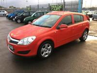 Vauxhall/Opel Astra 1.4i 16v Breeze 2008 With Only 75K & May 17 Mot