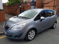 2011 [11] VAUXHALL MERIVA 1.7 CDTI EXCLUSIV AUTOMATIC (FINANCE APPLY ONLINE)