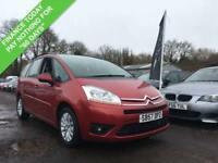2007 57 CITROEN C4 GRAND PICASSO 1.8 VTR PLUS 16V 5DR 124 BHP