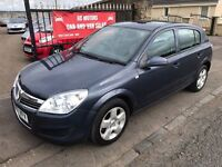 2007 VAUXHALL ASTRA 1.6, SERVICE HISTORY, WARRANTY, NOT FOCUS CIVIC MEGANE 307 NOTE GOLF
